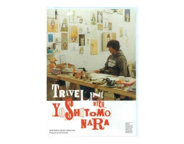 Traveling with Yoshitomo Nara DVD