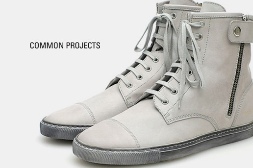 Common Projects Training Boot