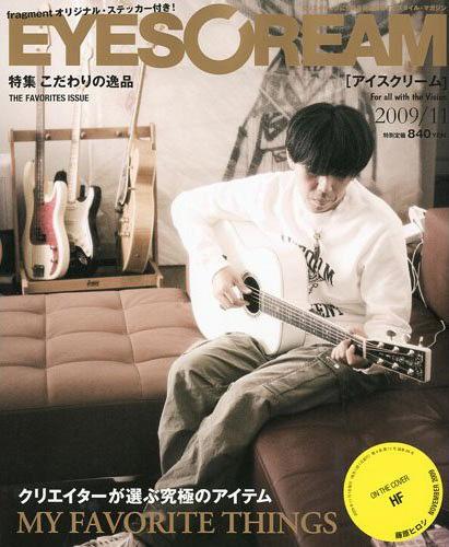EYESCREAM Magazine November Issue featuring Hiroshi Fujiwara