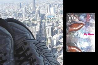 """honeyee.mag Vol. 10 """"My Shoes"""""""