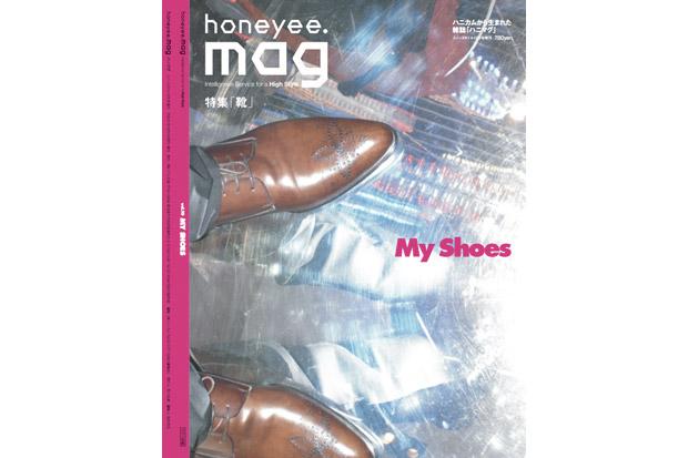 honeyee.mag Vol. 10 Preview