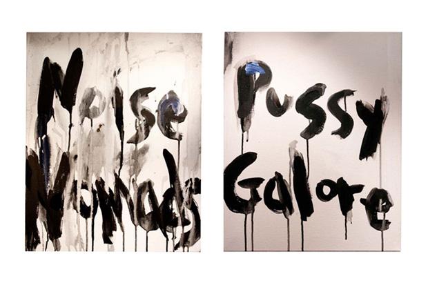 Kim Gordon Rodarte Exhibition Art
