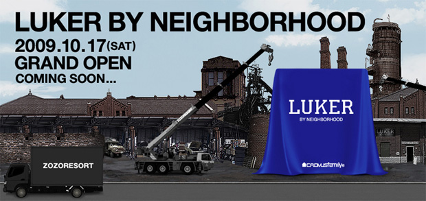 LUKER BY NEIGHBORHOOD 2009 New Releases
