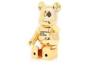 Minotaur x MEDICOM TOY Golden Bearbrick 100%