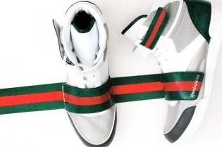 mita sneakers x Reebok EX-O-FIT HI S.G. Strap