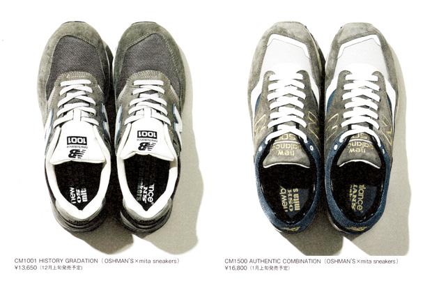 Oshman's x mita sneakers x New Balance CM1001 & CM1500