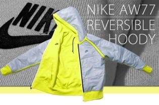 Nike AW77 Reversible Hoodie