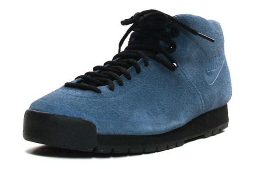 Nike Sportswear Air Magma Blue/Black