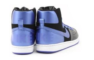 """Nike Sportswear Terminator Hi """"Pearl"""""""