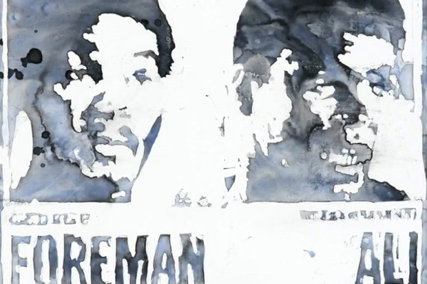 "No Mas x Muhammad Ali ""Rumble in the Jungle"" 35th Anniversary Project"