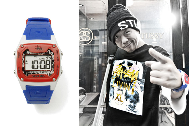 Samurai Magazine x Stussy Freestyle Shark Classic Watch