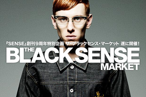 "SENSE ""The Black Sense Market"" 9th Anniversary Collection"