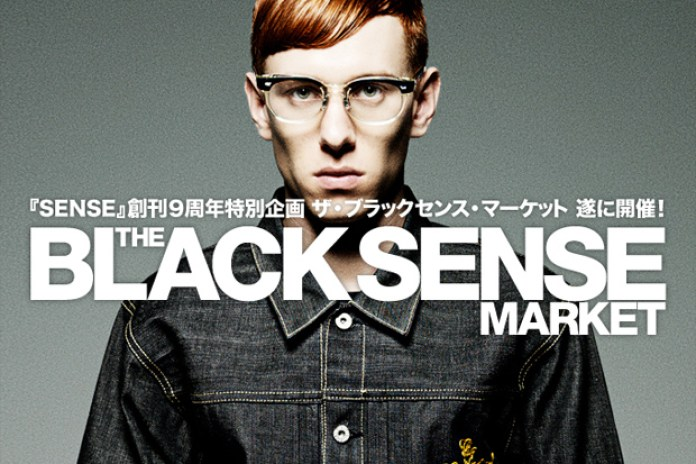 "SENSE ""The Black Sense Market"" 9th Anniversary Collection"
