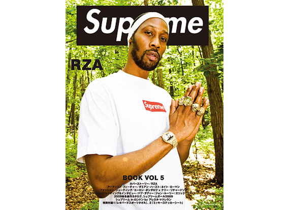 Supreme Book Vol.5