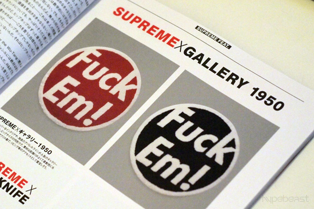 "Gallery 1950 x Supreme ""Fuck Em!"" Rugs"