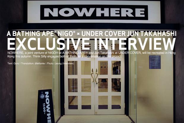 THINK SILLY Interview with Nigo & Jun Takahashi