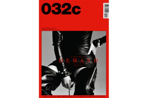 032c Magazine 10th Anniversary Exhibition