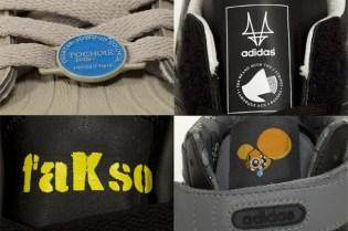 adidas Originals Five-Two 3 Artist City Series Pack