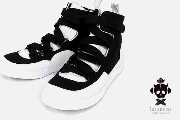 BOTANIKA High-Cut Sneakers