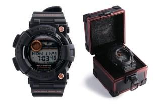 CASIO G-SHOCK FROGMAN GWF-1000B Limited Edition