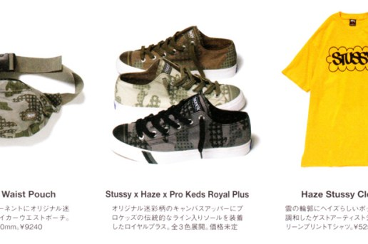 Eric Haze for Stussy Capsule Collection Preview