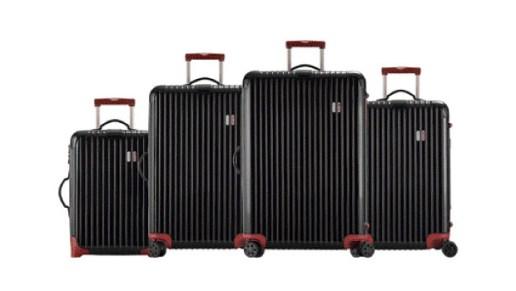 Lane Crawford x Rimowa Luggage Collection