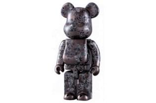 Medicom Toy Matt Black Bearbrick 400%