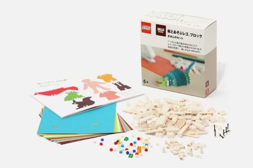 MUJI x LEGO Paper & Punch Set