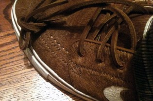 Nike Stefan Janoski 'Vacahyde' Preview