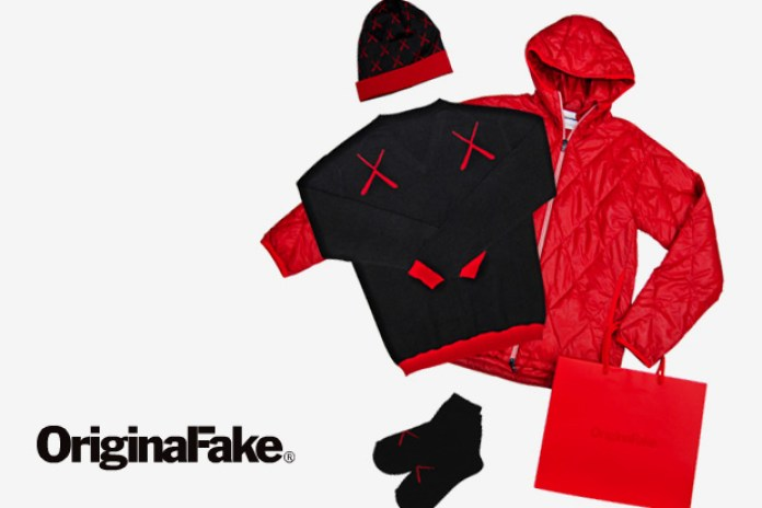 OriginalFake Christmas Pack