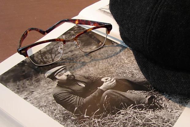 Rock Steady Glasses