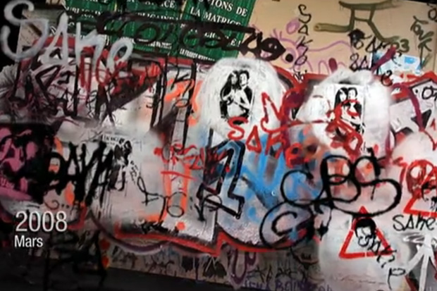 3D Graffiti Animation Outside Serge Gainsbourg's Home