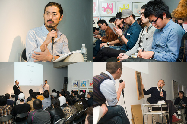 Tetsu Nishiyama & Hiroki Nakamura Lectures From Season 2 of GEISAI University