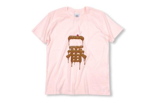 Tokyo Souvenir Shop: Wonder Worker Guerrilla Band x SASQUATCHfabrix. T-Shirts