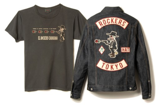 "Wacko Maria ""El Rockers Caravana"" Collection"