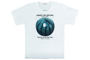 Ai Wei Wei x COMME des GARCONS Hong Kong Re-Opening T-shirt