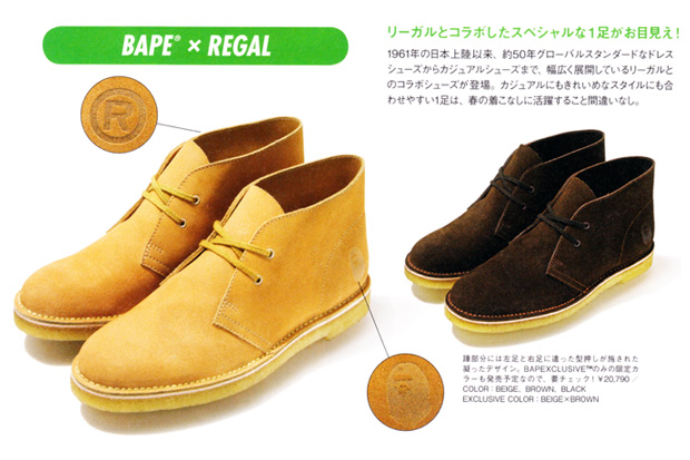 Bape x Regal Desert Boots