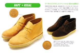 Bape x Regal Desert Boots