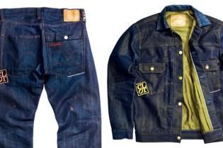 CLOT x Levi's Cooper Jeans & Gold Denim Jacket