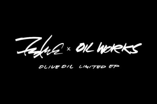 Futura x Oil Works Olive Oil Limited EP Boxset