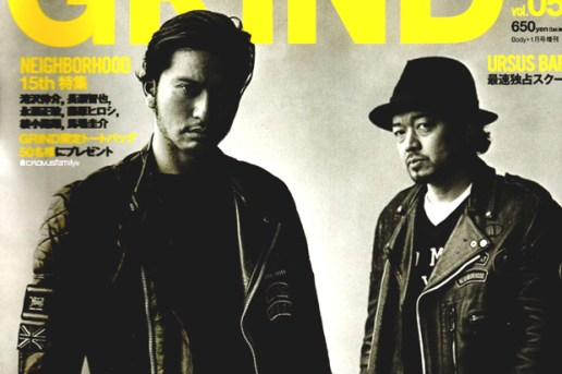 GRIND Magazine NEIGHBORHOOD 15th Anniversary Issue