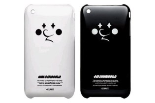 Jun Watanabe x Dedue iPhone Case