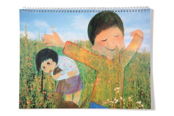 Kaikai Kiki 2010 Calendar
