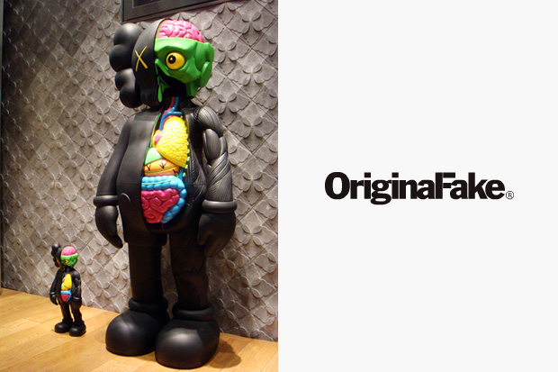 KAWS Dissected Companion 4 Feet Black Version Preview
