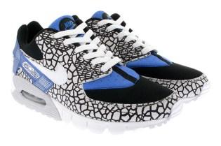 """Nike Sportswear """"Hufquake"""" Air Max Current Huarache"""