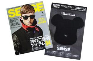 SENSE Magazine x mastermind JAPAN Medicom Toy Bearbrick Mouse Pad