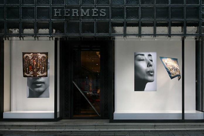 Tokujin Yoshioka Installation @ Maison Hermes Japan