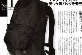 visvim x mastermind JAPAN Backpack & Waist Pack
