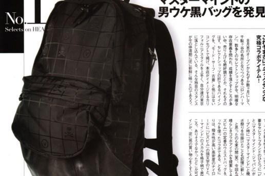 visvim x mastermind JAPAN Backpack & Waist Pack