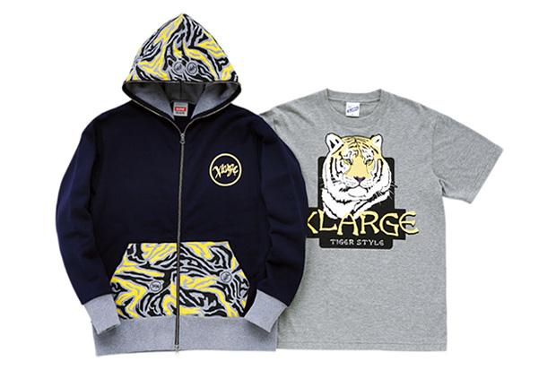 XLarge Tiger Series Hoody & Tee